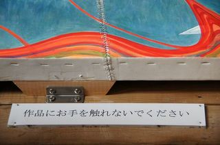 20140419kounoike6.jpg