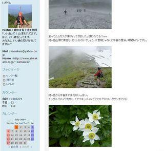 20140701plala2.jpg
