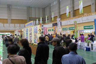 20141102shubyo13.jpg