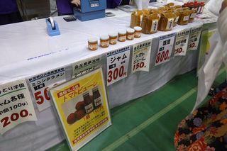 20141102shubyo14.jpg