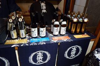 2014111-03hanbai.jpg