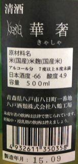 20151109kyasya2.jpg
