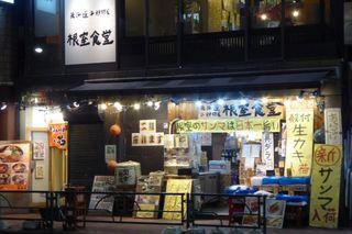 20151128shinbashi01.jpg