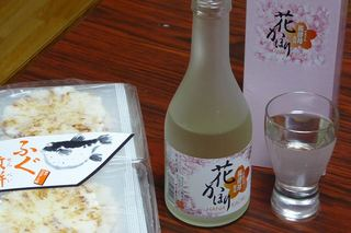 20151214hanakaori.jpg
