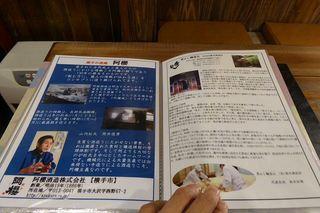 20160115jizakebaru03.jpg