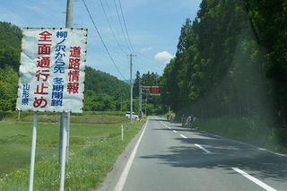 20160611ooisawa03.jpg