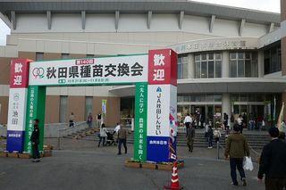 20171103koukankai10.jpg