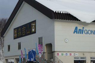 20151231moriyoshi05.jpg