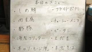 20180414yamashiroya01.jpg